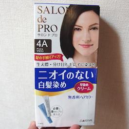 白髪染めサロンドプロ
