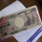 お金と封筒