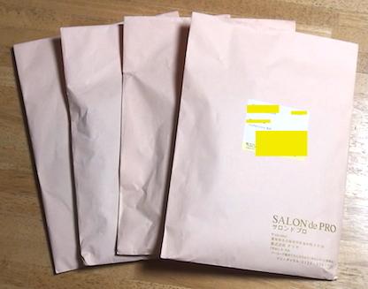 大きな封筒