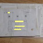 1年生通信簿