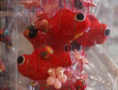 金目鯛の吊るし飾り
