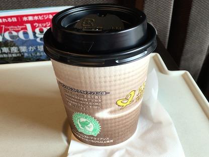 新幹線コーヒー