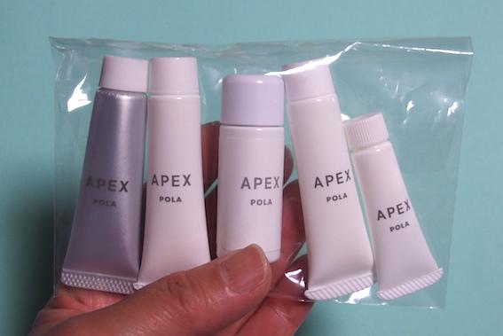 化粧品のサンプル一式