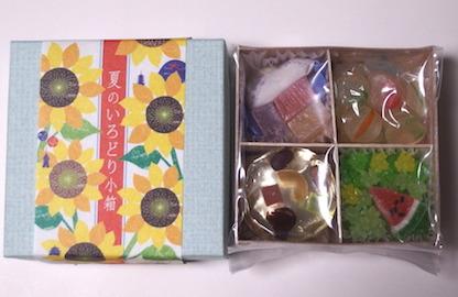 京菓子の小箱