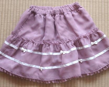 子どもスカート1