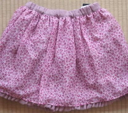 子どもスカート2