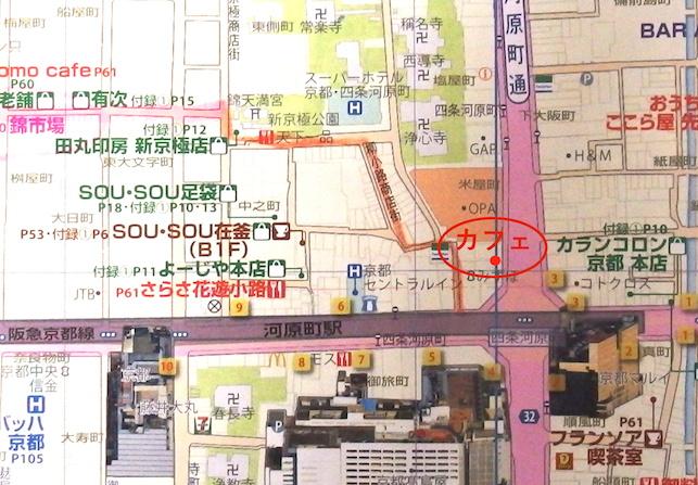 柳小路地図