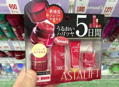 アスタリフト1400円