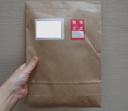 通販の封筒