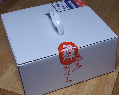 京樽おせち外箱