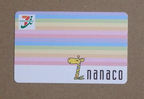 nanakoカード