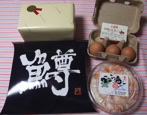 富山の物産