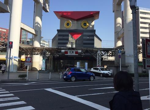 千葉東口の交番