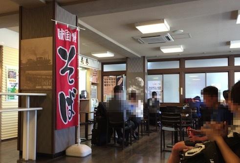 花巻駅の蕎麦