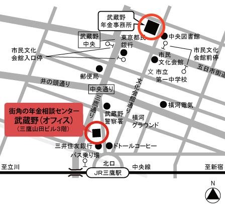 年金事務所の地図