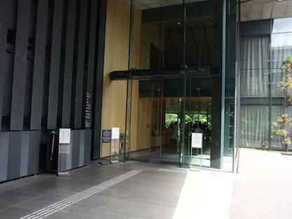 根津美術館入り口