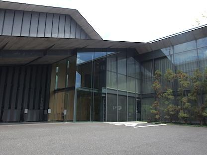 根津美術館外観