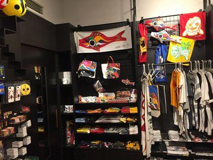 岡本太郎記念館の売店