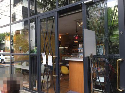 岡本太郎記念館カフェ外観