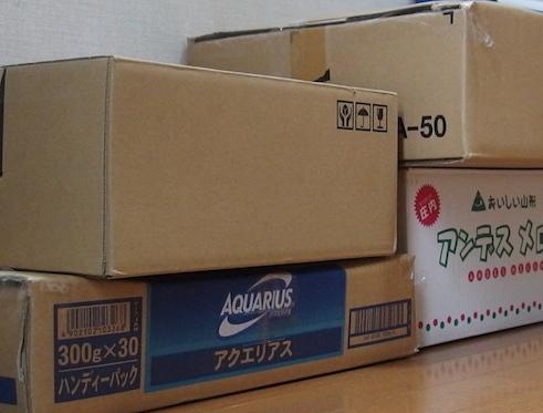 ダンボール4箱
