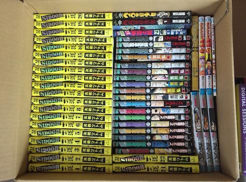 箱にコミック本