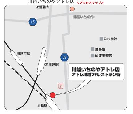 川越いちのや地図2