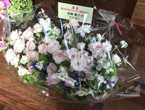 竹中直人さんの花