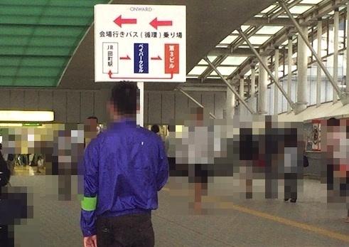 田町駅のスタッフ