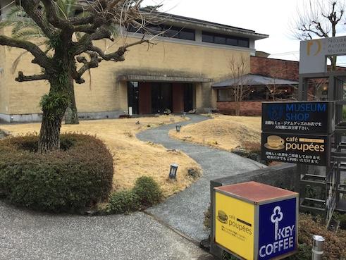野坂オートマタ美術館外観