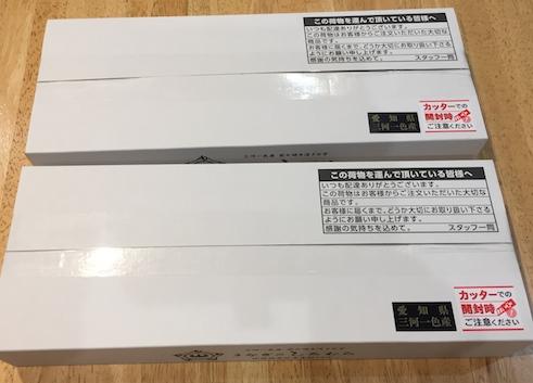 鰻の蒲焼き2箱