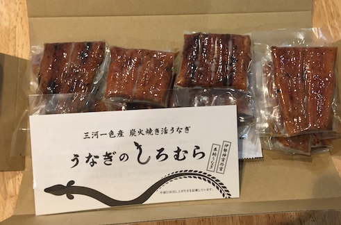 しろむらの鰻蒲焼き1