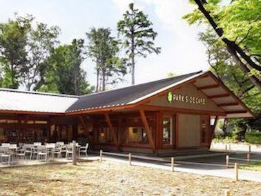 parksidecafe